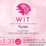witkyoto
